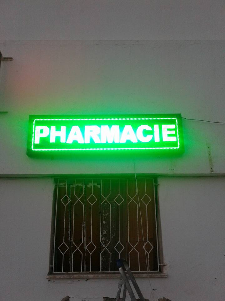 Panneau pharmacie Marrakech fabrication panneau publicitaire pharmacie habillage vitrine pharmacie Marrakech enseigne led pharmacie Marrakech