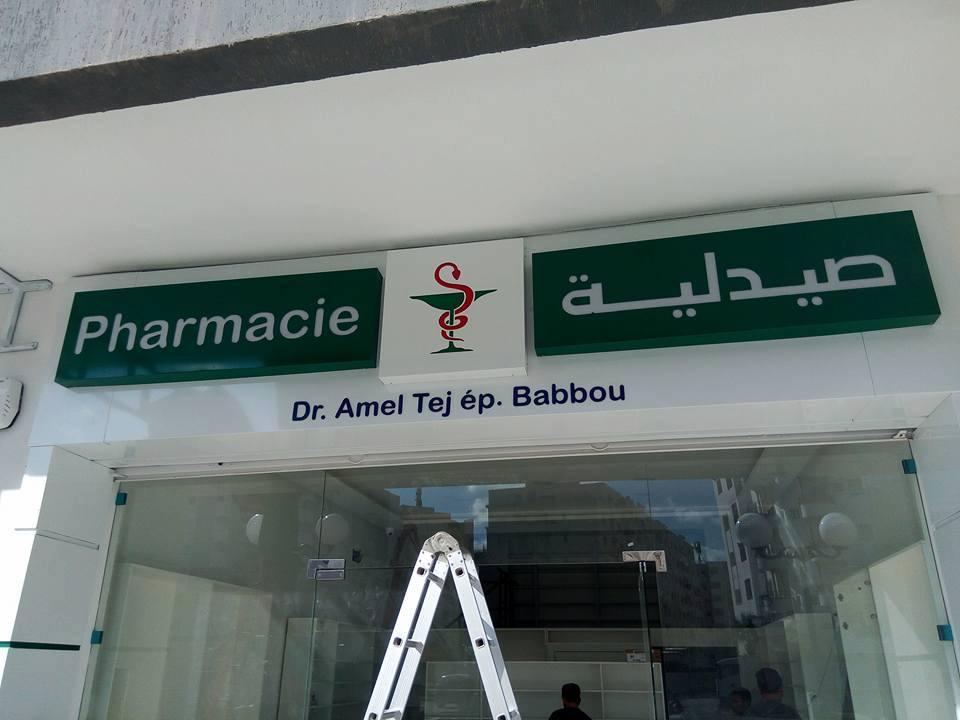 Habillage façade Panneau Led enseigne lumineuse pharmacie Spa marrakech