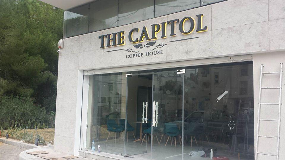 Lettres boîtiers en tôle galvanisé avec peinture en époxy et éclairage en led rétro-éclaire Habillage façade Panneau Led enseigne lumineuse café marrakech