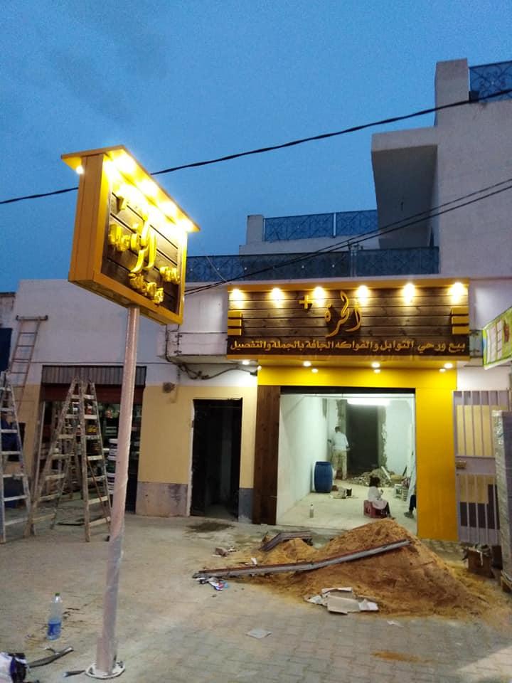prix Fabricant de panneaux publicitaires à Marrakech et au Maroc.