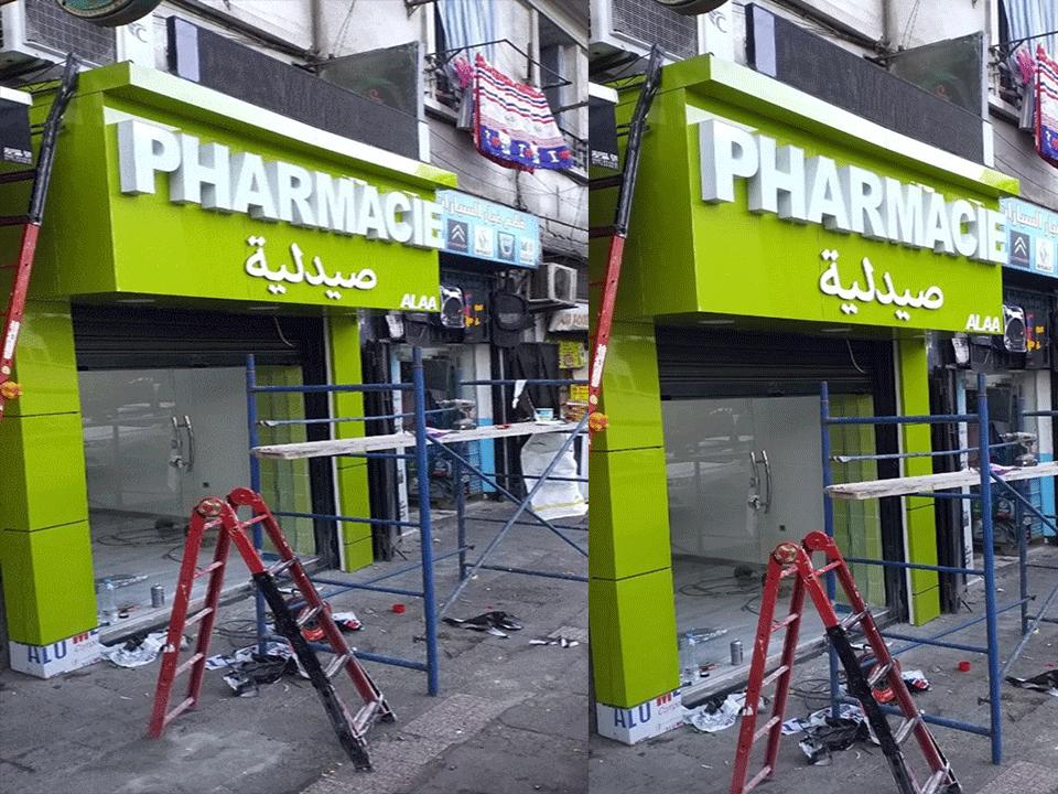 Habillage des Façades, Croix Led, Enseignes Lumineuses de pharmacies marrakech