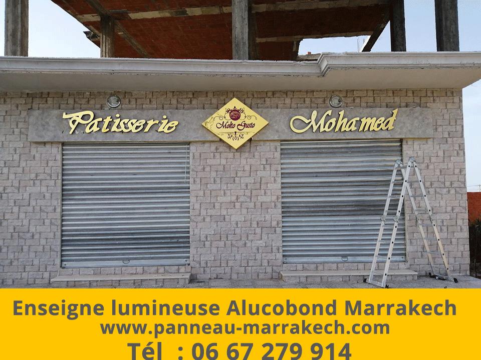 Panneau Enseigne lumineuse Alucobond Marrakech Maroc casa, rabat, Ben Guerir, Safi, Chichaoua, Essaouira, Kelaa sraghna, Beni Mellal, settat, berrechid.