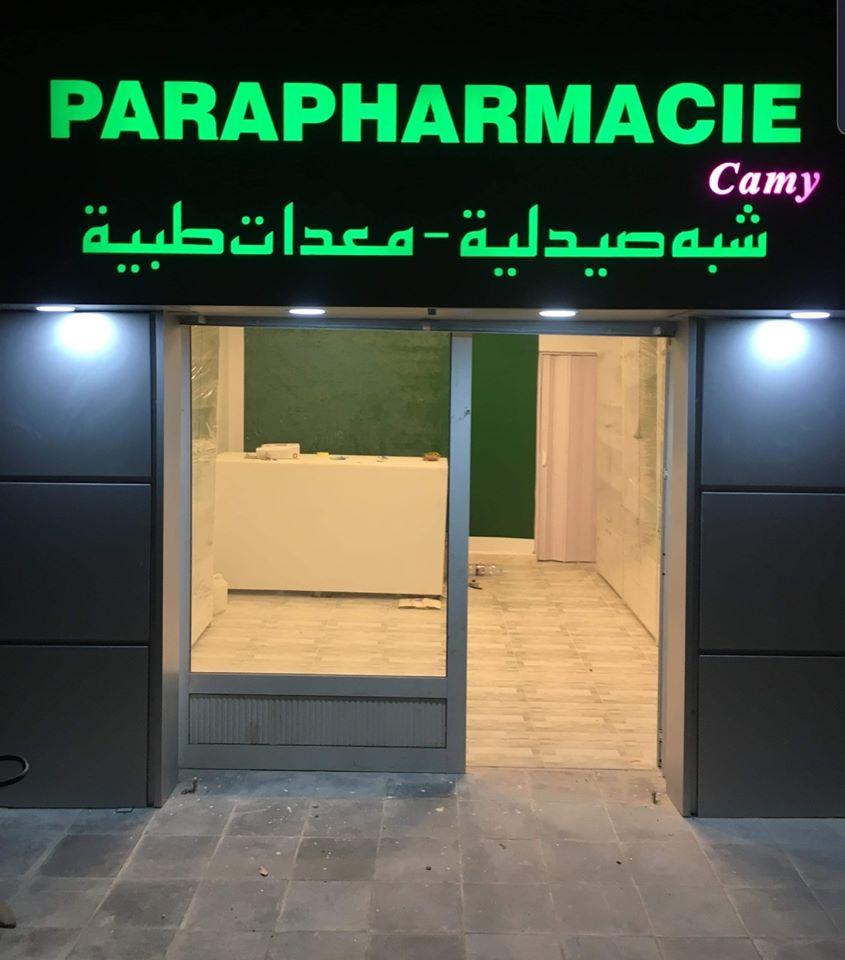 Panneau led marrakech parapharmacie - Enseigne lumineuse pizza MARRAKECH -- habillage de façades parapharmacie Alucobond MARRAKECH MAROC habillage facade pharmacie marrakech