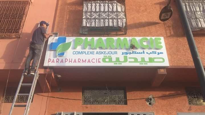 enseigne lumineuse pharmacie marrakech