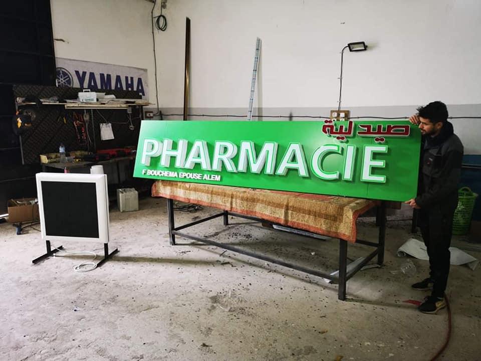 Lettre boîtier lumineux LED champ aluminium avec des prix imbattables pour les sous-traitants habillage facade pharmacie marrakech