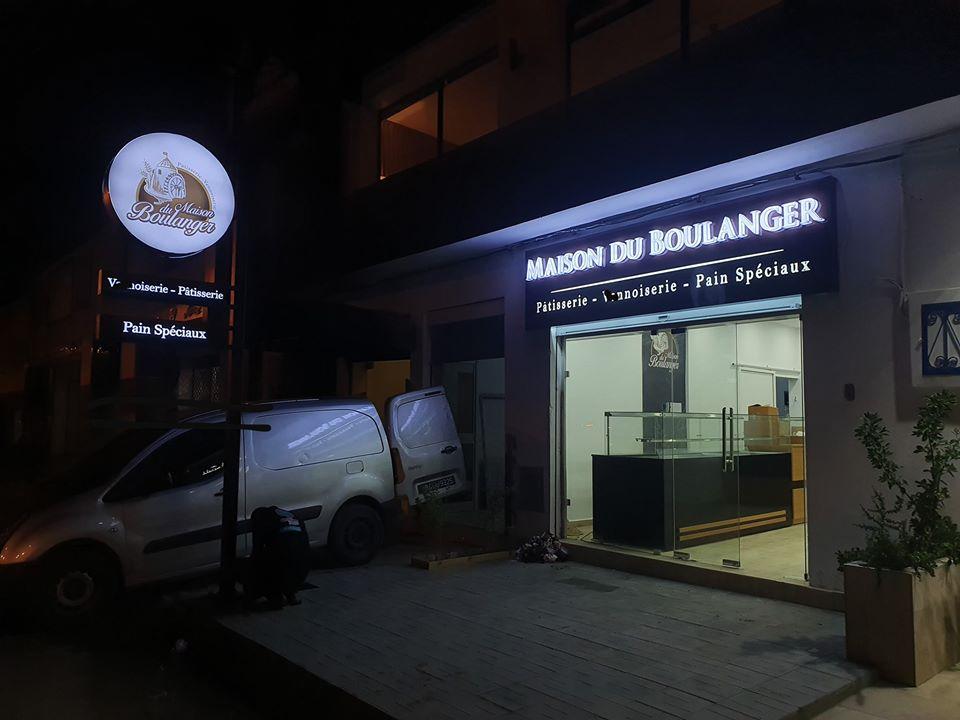Panneau led marrakech Enseigne lumineuse MARRAKECH boulangerie patisserie- habillage de façades boulangerie patisserie Alucobond MARRAKECH MAROC