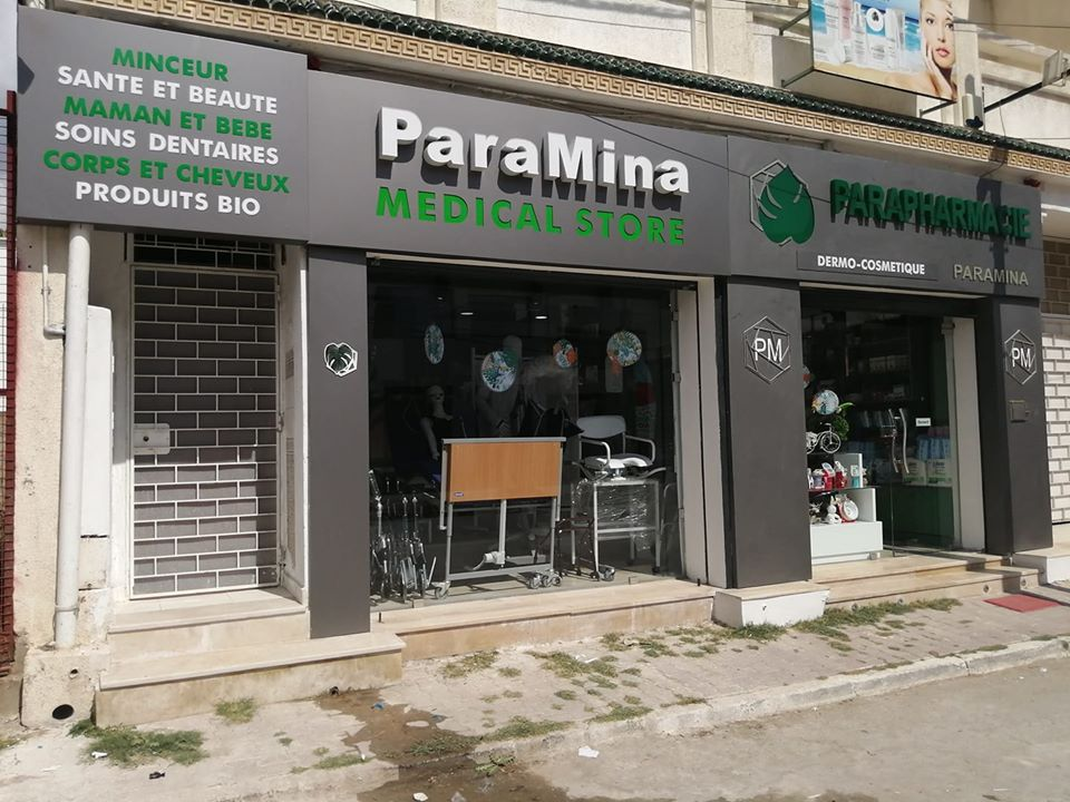 Habillage façade Panneau enseigne lumineuse pharmacie marrakech