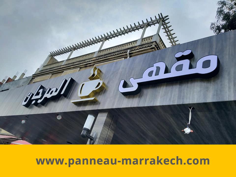 panneau publicitaire marrakech maroc habillage facade magasin alucobond marrakech