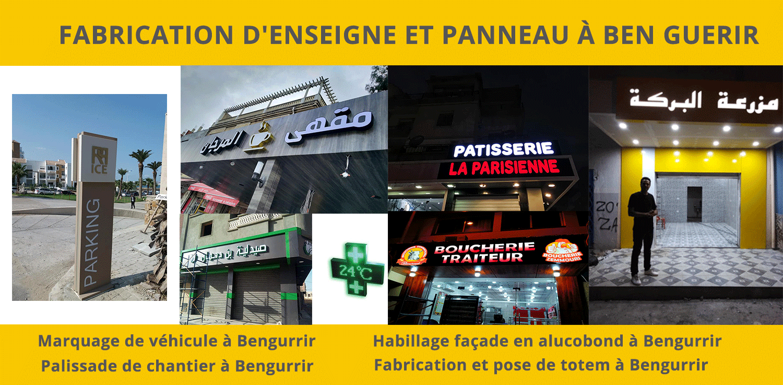 Spécialiste de l'enseigne lumineuse de magasin et Habillage façade et voitures à Ben Guerir ou Benguérir