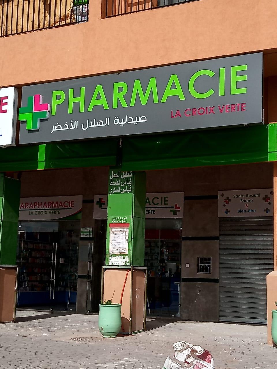 Entretien d'enseignes Réparation enseignes publicitaires lumineuses marrakech