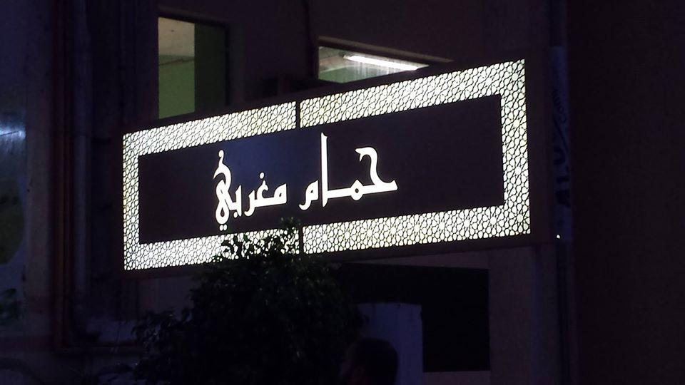 Habillage façade Panneau Led enseigne lumineuse Hammam Spa marrakech