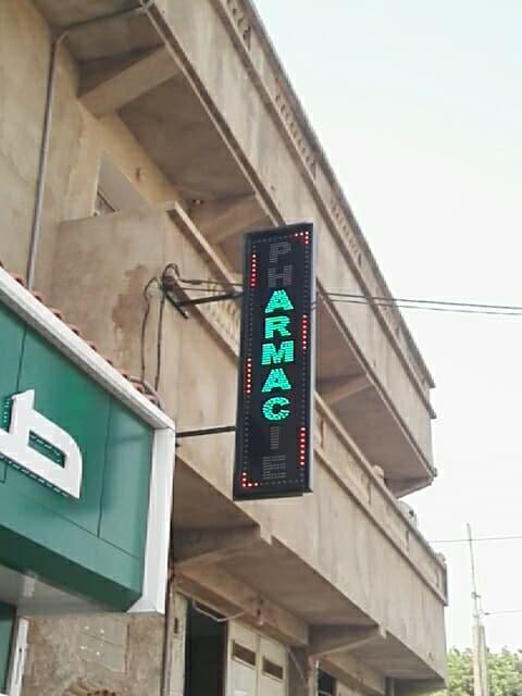 Pharmacie Belkacemi écriture en forex lumineux + alucobond + panneau d'affichage + caducée lumineuse pharmacie  à Marrakech