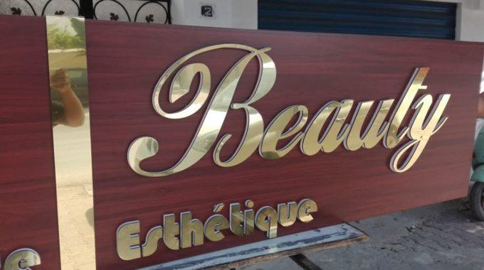 Enseigne Alucobond Effet Bois Salon Esthétique à Marrakech